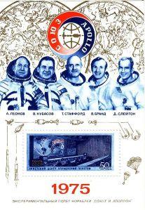 414px-Soyuz-Apollon