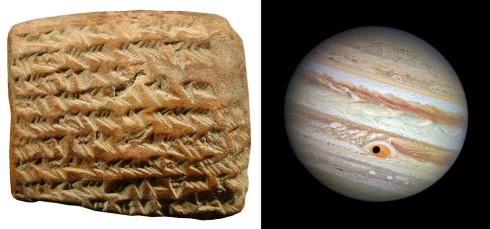 Babylon Jupiter Tablet