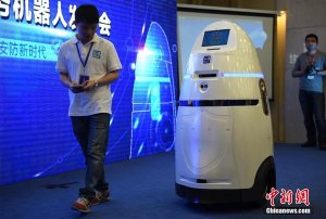 Chinese Riot Robot